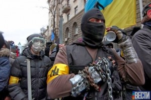 ucraine nazi