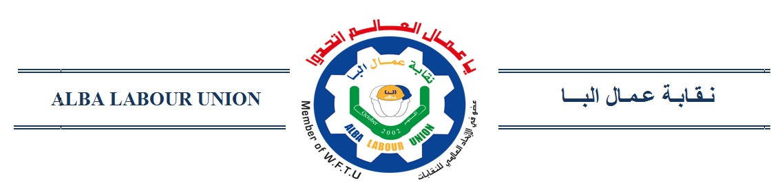 ALBA Labour Union